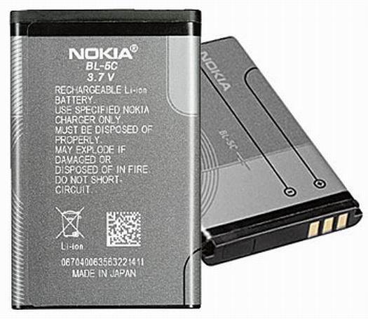 Baterie Nokia BL-60