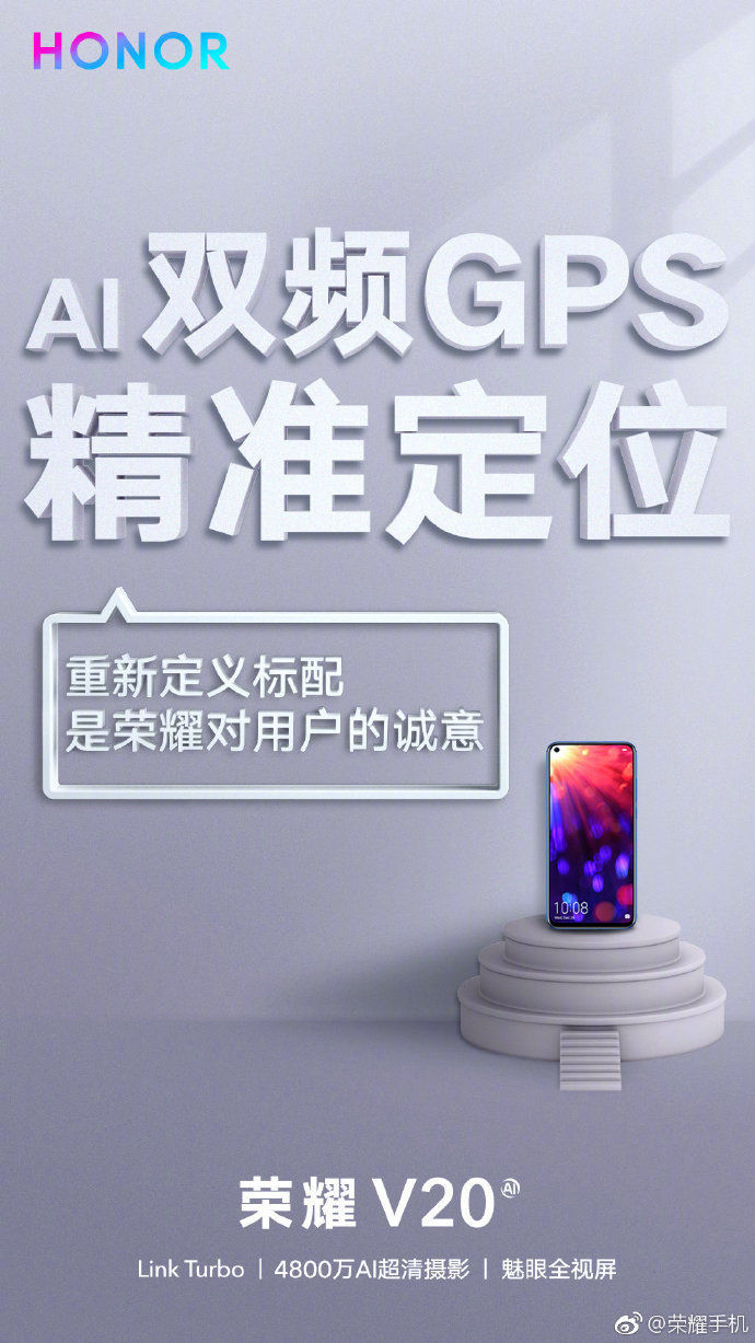 Honor View 20 GPS