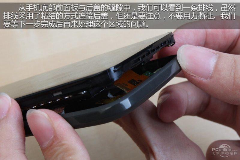 HTC One X - rozborka