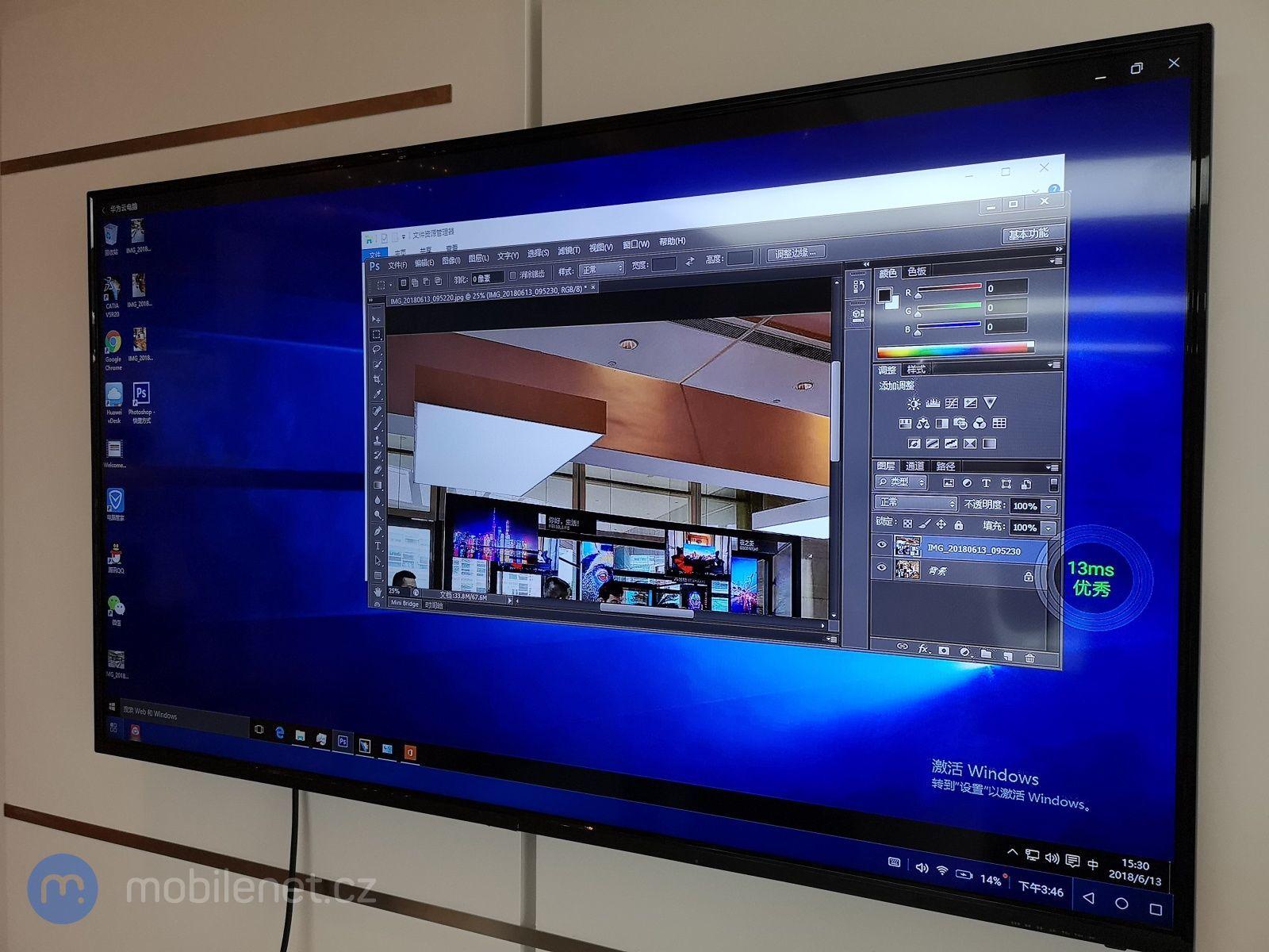 Huawei Cloud Computing s Windows 10