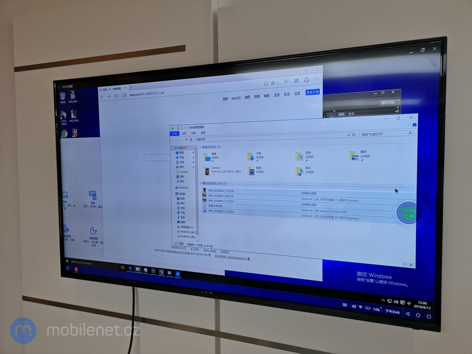 Huawei Cloud Computing s Windows 10
