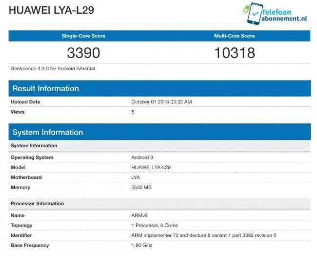 Huawei Kirin 980 Geekbench