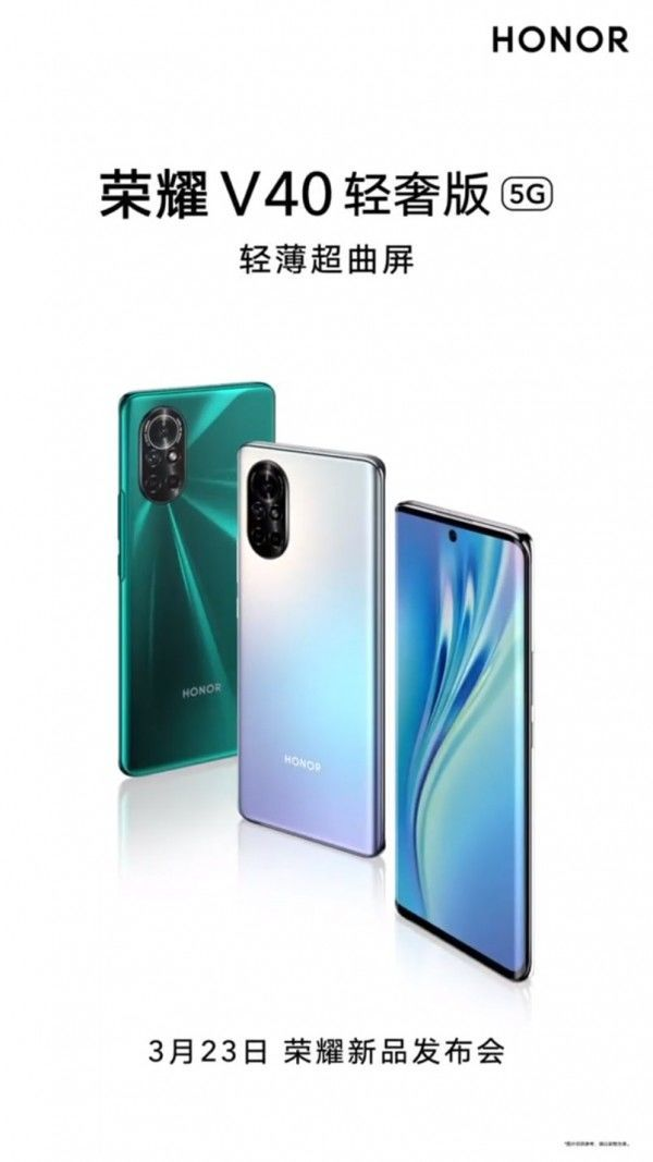 Huawei V40 Lite