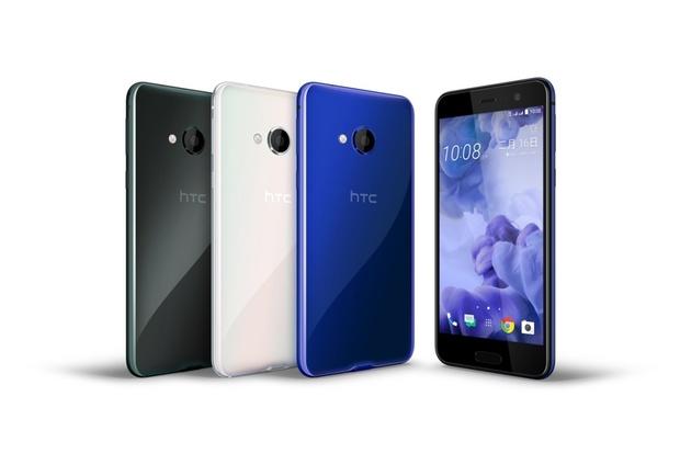 Výhercem multimediálního HTC U Play se stává...
