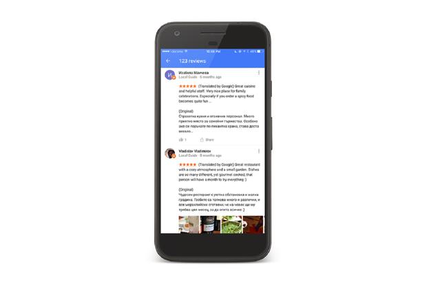 Google přináší novou funkci zaměřenou na soukromí uživatelů