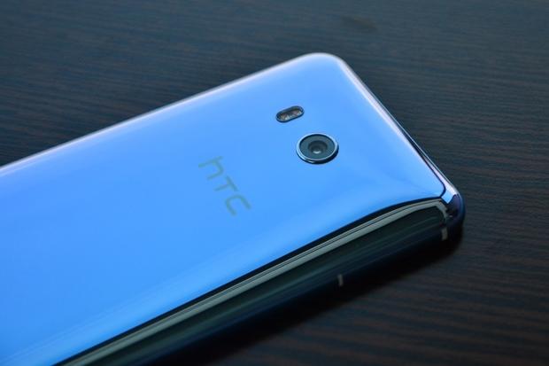 HTC U11 oficiálně a naživo: mačkací vlajková loď se špičkovou výbavou