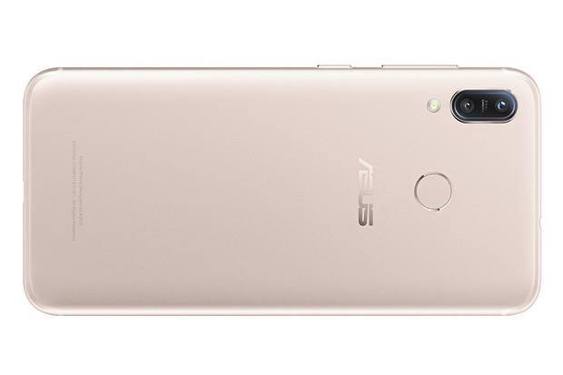 ASUS ZenFone Max (M1) oficiálně: milovník úspornosti zaútočí cenou