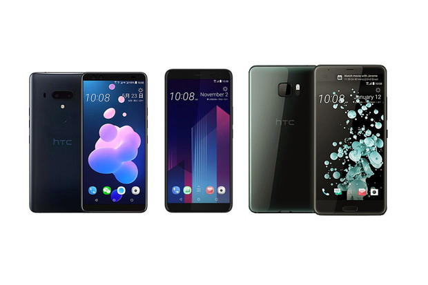 HTC U12+ vs. HTC U11+ a HTC U Ultra