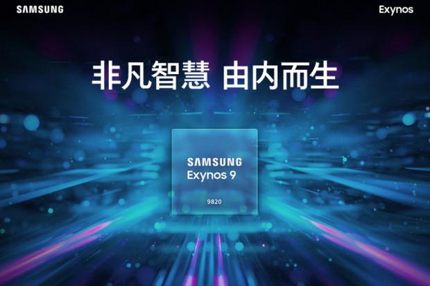Samsung hledí do budoucnosti, zdárně dokončil vývoj 5nm výrobního procesu