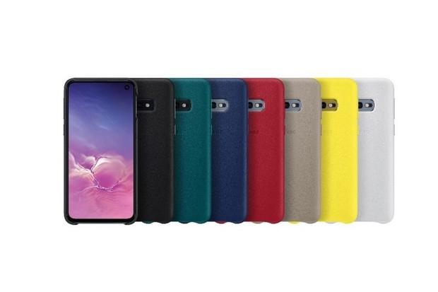 Samsung odhaluje nové příslušenství pro Galaxy S10