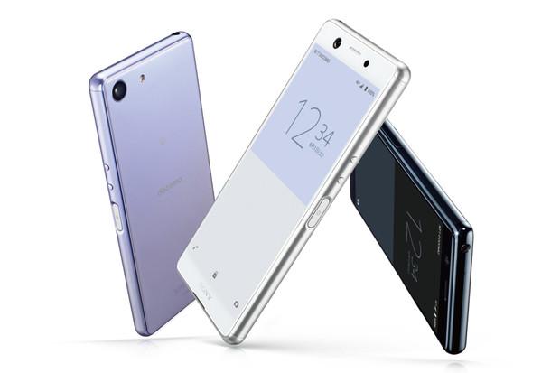 Japonci mají kliku, dostane se k nim Sony Xperia Ace. Je odolná a velmi kompaktní