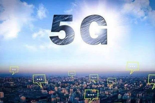 Sítě 5G v ČR se oddalují, ČTÚ prodloužil veřejnou konzultaci podmínek