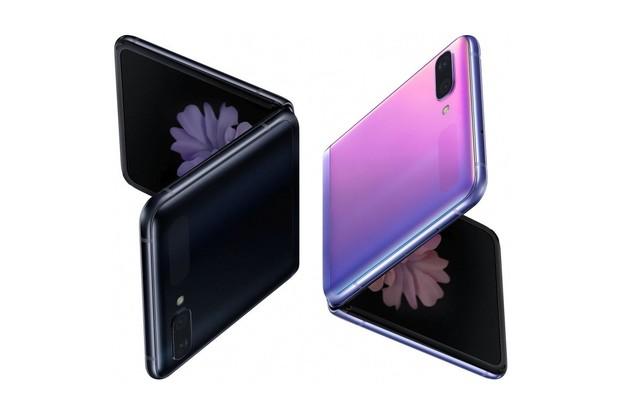 Oficiálně potvrzeno: ohebné véčko se bude jmenovat Samsung Galaxy Z Flip