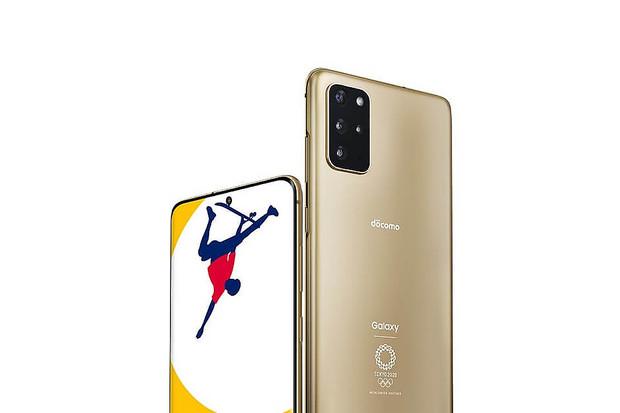 Samsung s NTT DoCoMo představil olympijskou edici Galaxy S20+