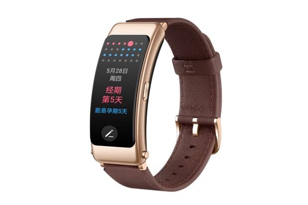 Huawei TalkBand B6 je chytrým náramkem i Bluetooth sluchátkem
