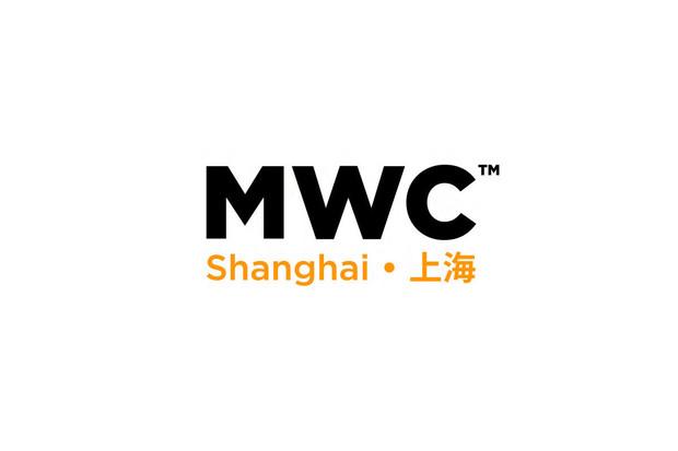 První veletrh v době koronavirové. Blíží se MWC 2021 v Šanghaji
