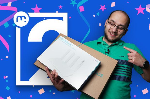 Vyhrajte Honor MagicBook 15 a špičkový router v naší nové soutěži!