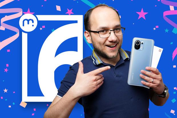 Vyhrajte funkcemi nadupané Xiaomi Mi 11 v naší nové soutěži!