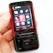 Nokia 5610 XpressMusic: hudební elita