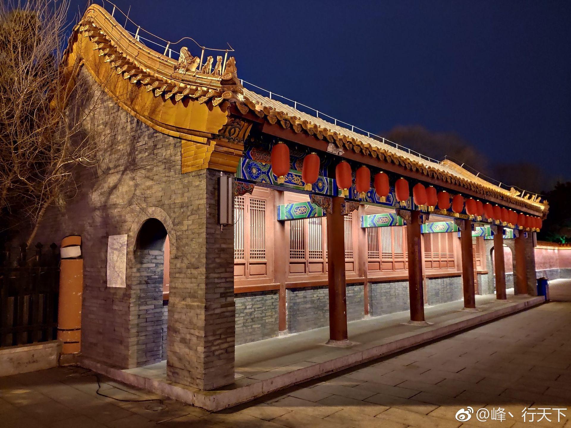 Noční režim Xiaomi Mi MIX 3
