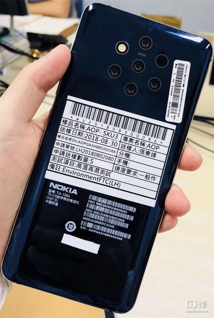 Nokia 9 10