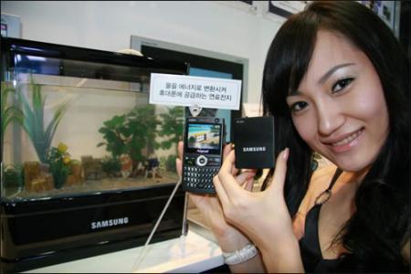 Vodní baterie zavede Samsung asi v roce 2010