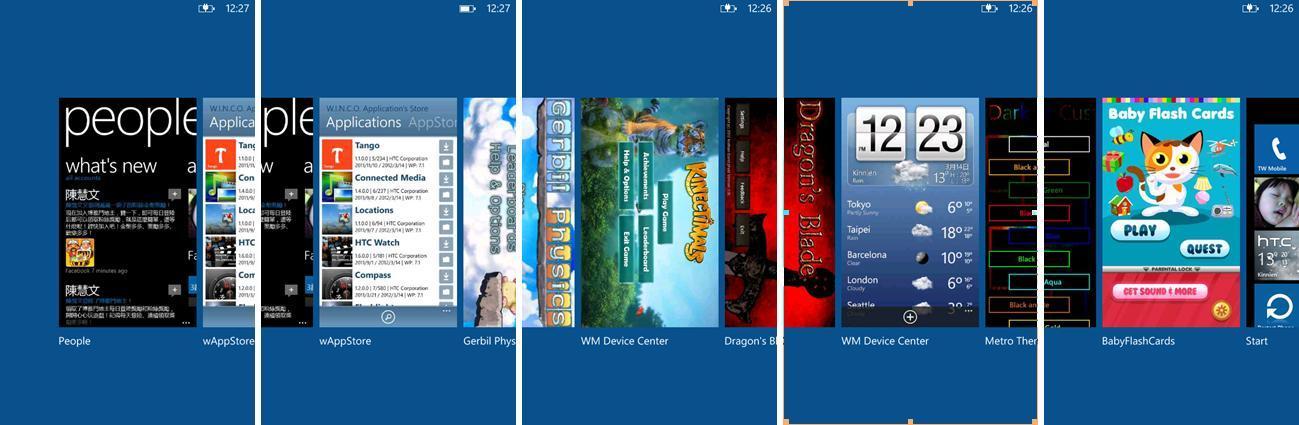 Windows Phone 7.5 Refresh