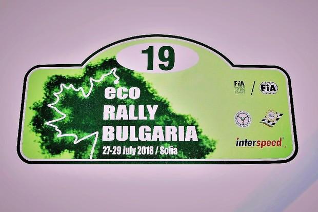 V Bulharsku pořádá FIA další eco rally. I tentokrát stojíme na startu