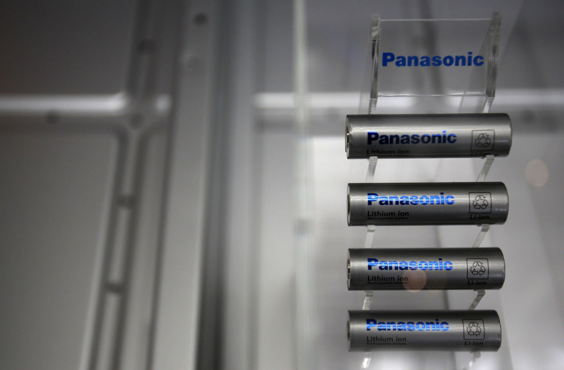 Panasonic baterie