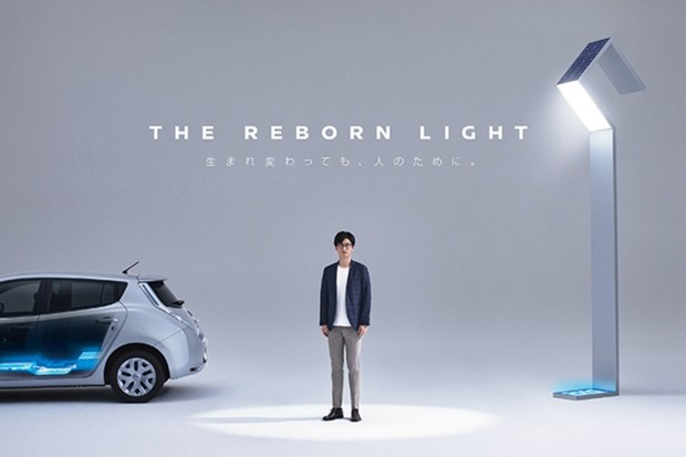 Stylové pouliční osvětlení od Nissanu využívá starých baterií z elektromobilů
