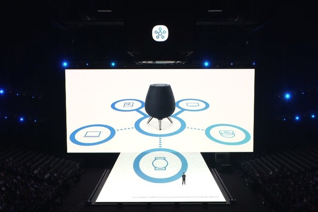 Samsung Galaxy Home: chytrý reproduktor s asistentem Bixby