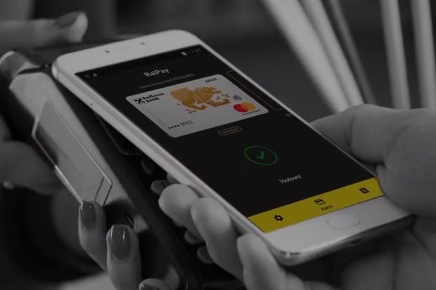 Raiffeisen spouští platby mobilem, za 2 týdny je využilo 18 tisíc klientů