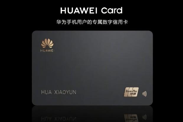 Huawei se inspiroval Applem. Představil vlastní platební kartu
